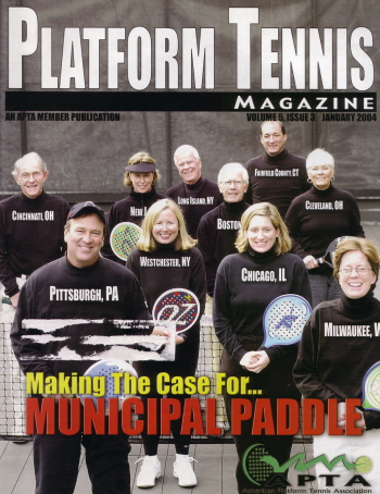 Municipal Paddle PTM Cover